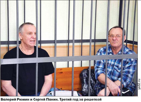 Новости курения в россии